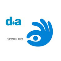 d+a COMPETITION