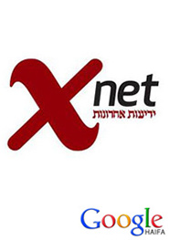 Xnet-Yedioth Ahronoth