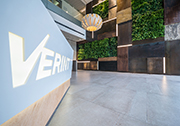 VERINT ISRAEL HQ Offices